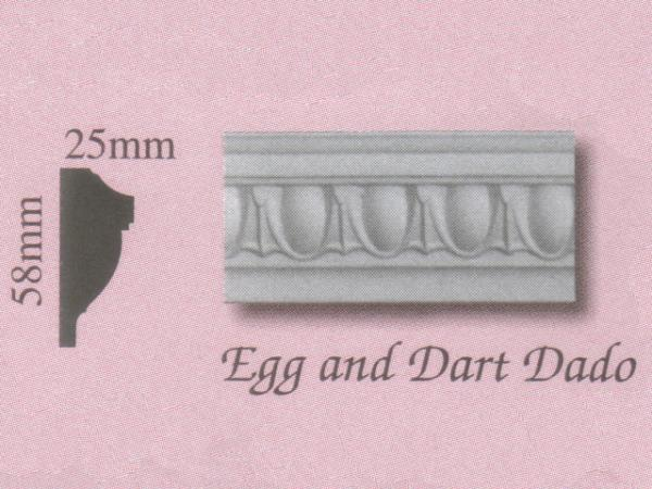 Plaster Panel Moulding (Dado Rail) - Egg and Dart - 58mm x 25mm