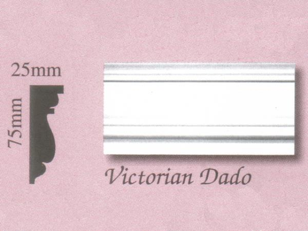 Plaster Panel Moulding (Dado Rail) - Victorian - 75mm x 25mm