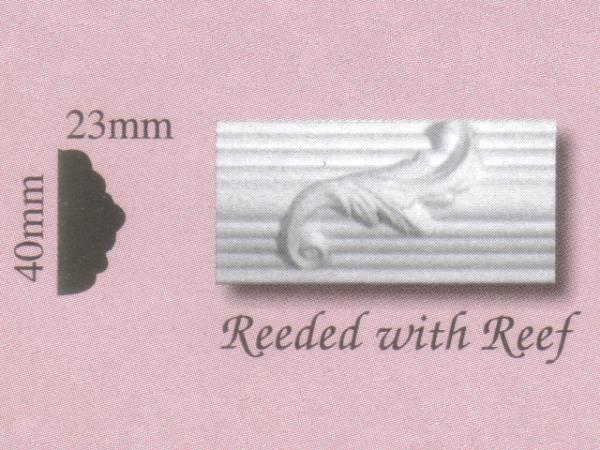 Plaster Panel Moulding (Dado Rail) - Reeded with Reef - 40mm x 23mm