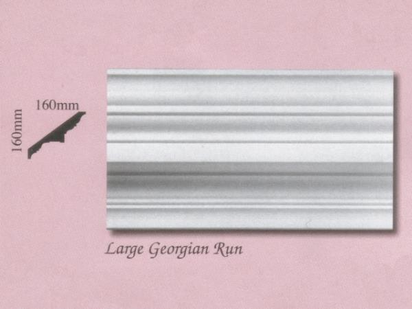Plaster Panel Cornice (Coving) - Large Georgian Run - 160mm x 160mm