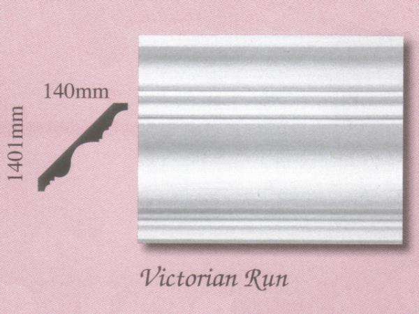 Plaster Panel Cornice (Coving) - Victorian Run - 141mm x 140mm