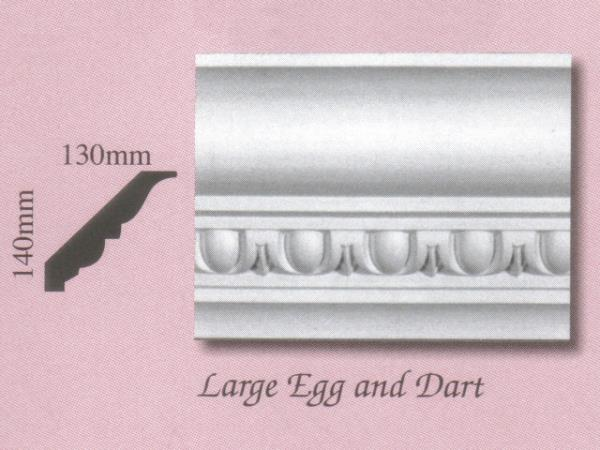 Plaster Panel Cornice (Coving) - Large Egg and Dart - 140mm x 130mm
